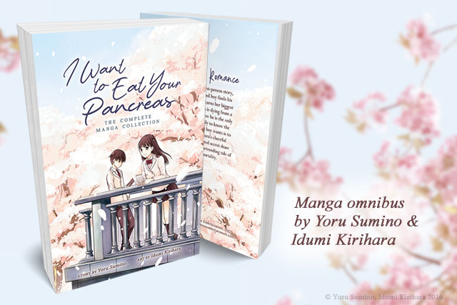 Manga I Want to Eat Your Pancreas