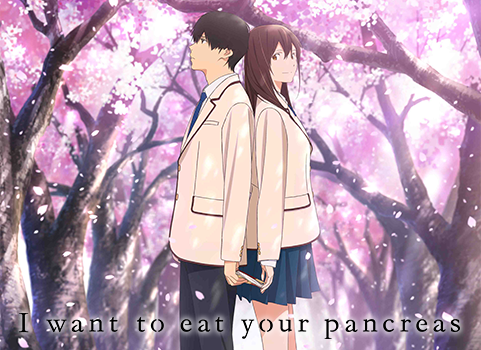 ticket i want to eat your pancreas official usa website
